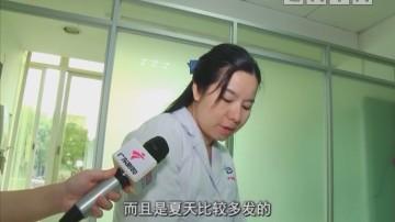 [2018-05-14]百医百顺:男子吃火锅竟吃出肾衰竭