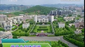 [2018-05-19]潮流假期:梅县乡村休闲游