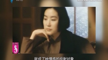 林青霞:从女神到女人,历经电影与人生的炼净