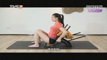 [2018-06-22]五分钟热度:椅子上上犬