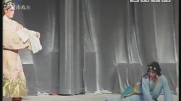 [2018-06-03]剧场连线:宝莲灯