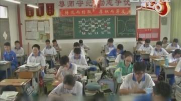 共享热点:粤高校招生计划 华工:录取总数比去年略增