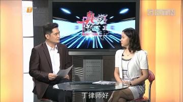 [HD][2018-06-29]真实故事:毁灭婚姻的搜查令