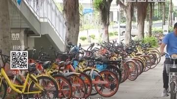 深圳拟通过登记上牌规范共享单车发展