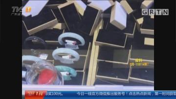 广州黄埔:拆排气扇钻商场 盗60万元黄金玉器