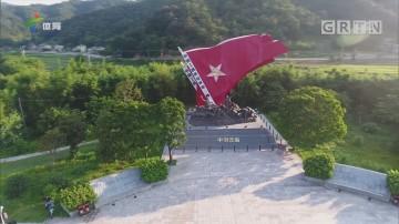 """永不忘筑起""""红色之路""""的革命人"""