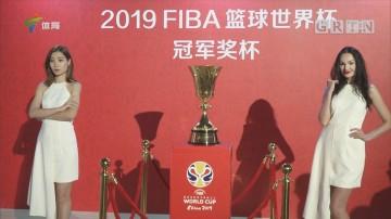 2019篮球世界杯增添新伙伴