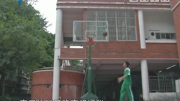 高分考生:篮球校队成员 想读经济专业