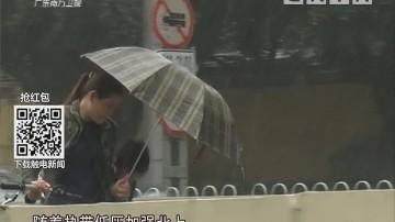 关注天气:本年4号台风预计明日登陆广东 高考期间有大到暴雨