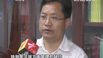 [2018-06-17]政协委员:如何破解网约车管理难题