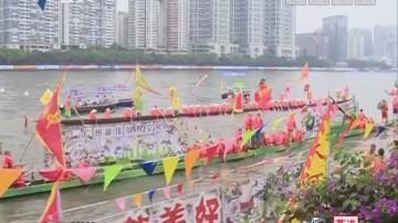 广州国际龙舟邀请赛今天开锣 122条龙舟竞速斗艳