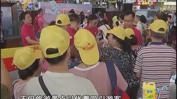 搜通天:广州千团万人游黔南