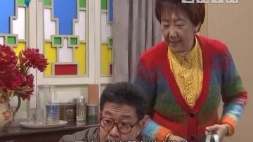 [2018-06-10]外来媳妇本地郎:谁敢背黑锅