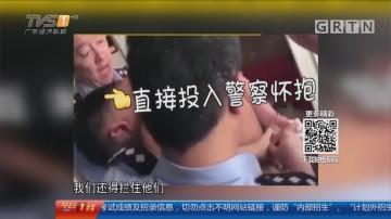 哈尔滨:小偷体院行窃被围 见警察崩溃求救