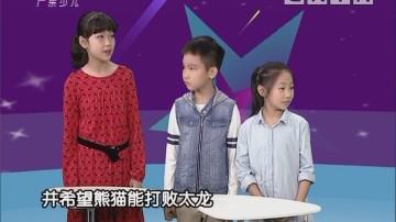 [2018-06-16]小桂英语