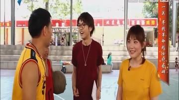 [2018-06-24]粤韵风华