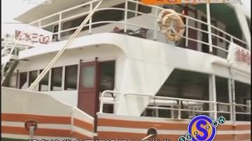 广州水上巴士的变迁