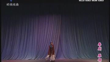 [2018-06-05]剧场连线:雁翎缘
