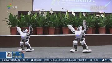 """""""大旺杯""""第二十届全国机器人锦标赛8月底震撼来袭"""