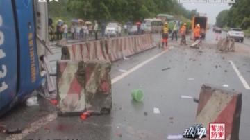 肇庆:大巴高速路上侧翻 乘客路人帮忙抬车救人