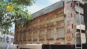 [2018-06-22]法案追踪:黑夜消失的大货车