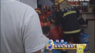 贪杯!350斤男子深夜惊动消防员