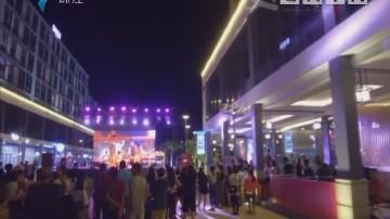 [2018-06-25]文化珠江:拾味北部湾