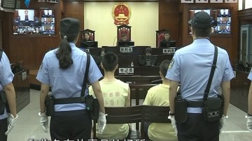 广州两级法院宣判34宗毒品案 4毒贩被判死刑