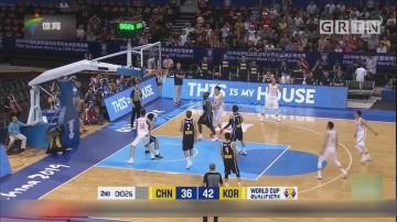 中国男篮红队主场不敌韩国
