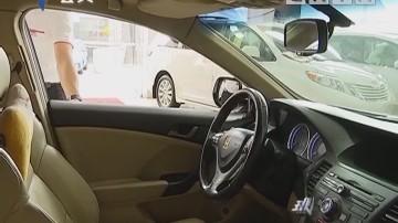 事故翻新车进入二手市场 如何判别?