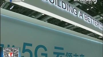我国今年有望实现5G预商用