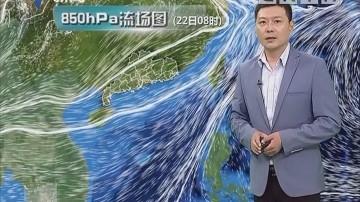 20180622天气预报