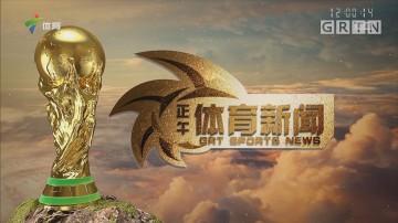 [HD][2018-06-23]正午体育新闻:苏炳添9秒91追平百米亚洲纪录