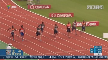 苏炳添再跑9秒91 钻石联赛又平亚洲纪录获季军