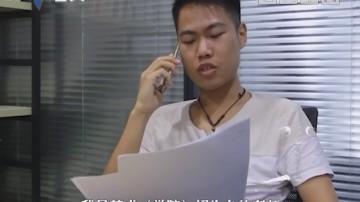 [2018-07-16]律师说