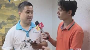 张志裕:与电路板为伴17载 拥有两项产品专利