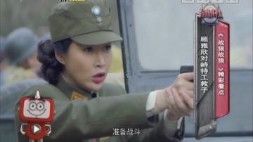 20180722剧霸社