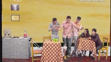 [2018-07-18]开心吧:经典哑剧