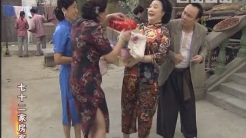 [2018-07-02]七十二家房客:惜花派对