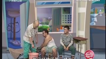 [2018-07-17]都市笑口组:炎炎夏日