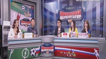 [2018-07-11]激情世界杯