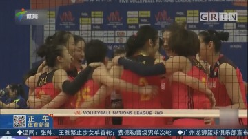 中国女排总结比赛找差距