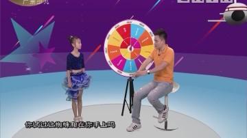 [2018-07-21]小桂英语