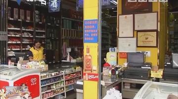 深圳:全国首宗商家向未成年人非法售烟罚单开出 罚款3万