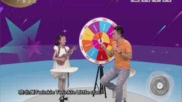[2018-07-14]小桂英语