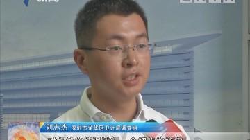 深圳龙华区人民医院 实名举报:多科室集体收受药品回扣?