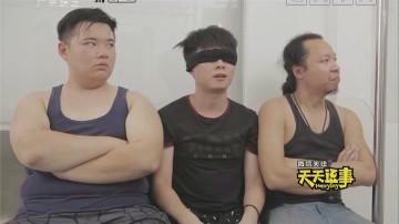 [2018-07-23]开心吧:经典哑剧