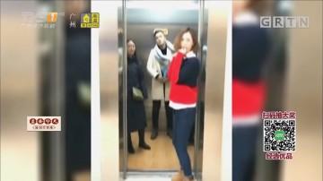 """电梯内跳舞 小心在""""玩火"""""""