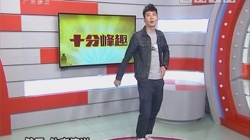 [2018-07-25]开心吧:经典哑剧