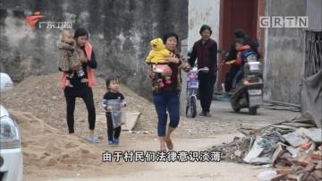 [HD][2018-07-15]南粤警视:扫赌 还乡村净土(下)
